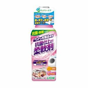 LION ペットの布製品専用 抗菌仕上げ柔軟剤 360g|momo-tail