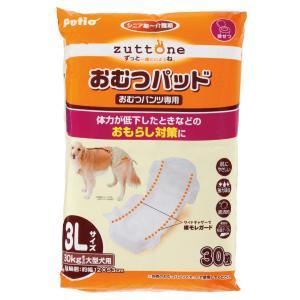 ペティオ ずっとね 老犬介護用 おむつパッド 3L 30枚|momo-tail