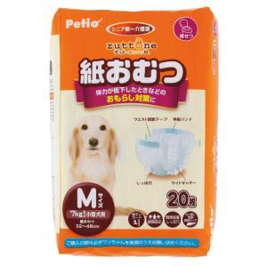 ペティオ ずっとね 老犬介護用 紙おむつ M  20枚|momo-tail