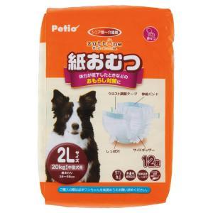 ペティオ ずっとね 老犬介護用 紙おむつ 2L  12枚|momo-tail