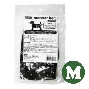 ペットプロ マナーベルト ドット ブラック Mサイズ|momo-tail