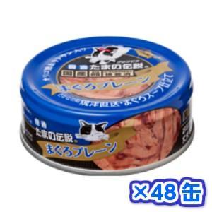 三洋食品株式会社 プリンピア 食通たまの伝説まぐろ プレーン 80g×48缶|momo-tail