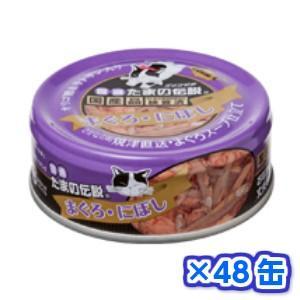 三洋食品株式会社 プリンピア 食通たまの伝説 まぐろ・にぼし 80g×48缶|momo-tail