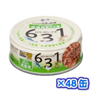 三洋食品株式会社 たまの伝説 631(ロク・サン・イチ)成猫用  80g×48缶|momo-tail