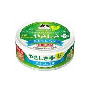 三洋食品株式会社 たまの伝説 やさしさプラス まぐろしらす 70g×48缶|momo-tail