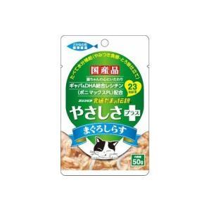 三洋食品株式会社 たまの伝説 やさしさプラス パウチ まぐろしらす 50g×48個|momo-tail