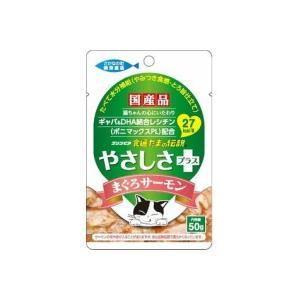 三洋食品株式会社 たまの伝説 やさしさプラス パウチ まぐろサーモン 50g×48個|momo-tail