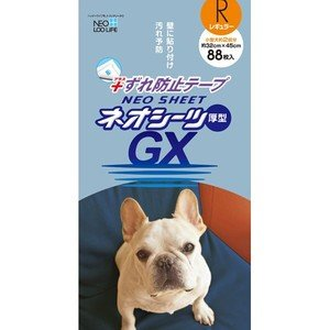 コーチョー ネオシーツずれ防止GX レギュラー88枚|momo-tail