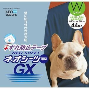 コーチョー ネオシーツずれ防止GX ワイド 44枚|momo-tail