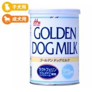 森乳サンワールド ゴールデンドッグミルク (国産)130g|momo-tail