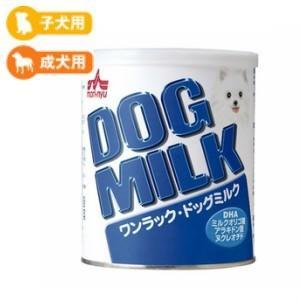 森乳サンワールド ドッグミルク (国産) 50g|momo-tail