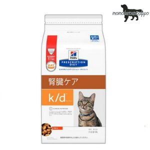 ヒルズ プリスクリプション・ダイエット 猫用 k/d チキン ドライタイプ 4kg|momo-tail