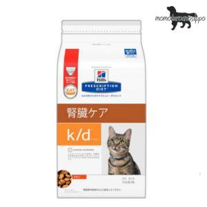 ヒルズ プリスクリプション・ダイエット 猫用 k/d チキン ドライタイプ 500g 送料無料|momo-tail