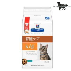 ヒルズ プリスクリプション・ダイエット 猫用 k/d ツナ ドライタイプ 500g 送料無料|momo-tail
