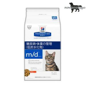 ヒルズ プリスクリプション・ダイエット 猫用 m/d ドライタイプ 2kg|momo-tail