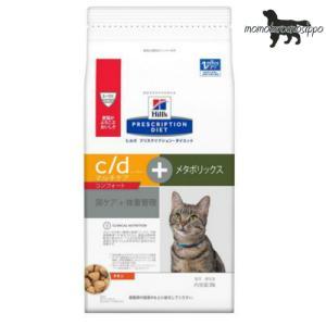 ヒルズ プリスクリプション・ダイエット 猫用 メタボリックス+ユリナリーコンフォート ドライ 2kg|momo-tail
