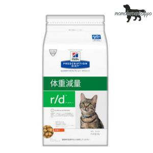 ヒルズ プリスクリプション・ダイエット 猫用 r/d ドライタイプ 4kg|momo-tail