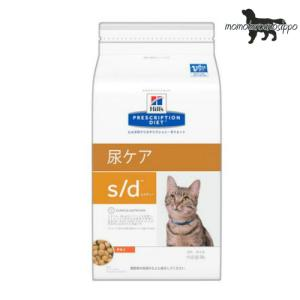 ヒルズ プリスクリプション・ダイエット 猫用 s/d ドライ 500g 送料無料|momo-tail
