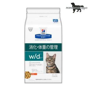ヒルズ プリスクリプション・ダイエット 猫用 w/d ドライタイプ 4kg|momo-tail