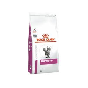 ロイヤルカナン 猫用 腎臓サポート 4kg 療法食|momo-tail