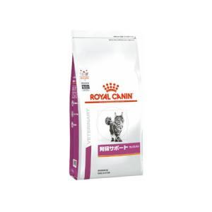 ロイヤルカナン 猫用 腎臓サポート セレクション 2kg 療法食|momo-tail