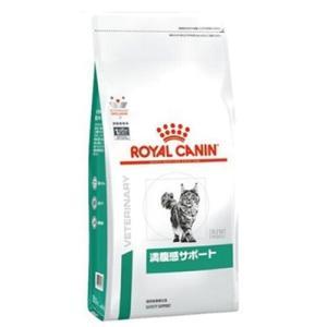 ロイヤルカナン 猫用 満腹感サポート 3.5kg 療法食|momo-tail|02