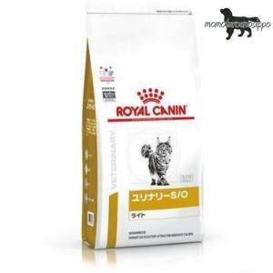 ロイヤルカナン猫用ユリナリーS/O ライト 500g送料無料 momo-tail