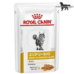 下部尿路疾患(ストルバイト結石症およびシュウ酸カルシウム結石症)の猫のための食事療法食。体重過多に配...