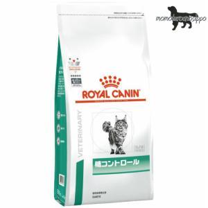 ロイヤルカナン 猫用 糖コントロール 500g 療法食 送料無料|momo-tail