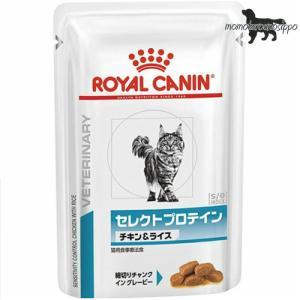 ロイヤルカナン 猫用 セレクトプロテイン チキン&ライス パウチ 100g×24袋 療法食|momo-tail