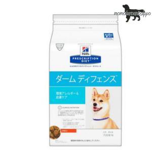 ヒルズ プリスクリプション・ダイエット 犬用 ダームディフェンス 1kg [皮膚症状] 送料無料|momo-tail