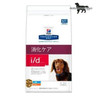 ヒルズ プリスクリプション・ダイエット 犬用 消化ケア i/d コンフォート ドライ 小粒 3kg|momo-tail