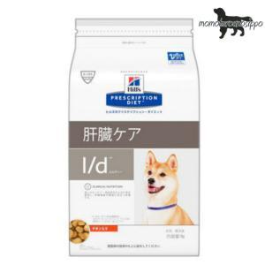 ヒルズ プリスクリプション・ダイエット 犬用 l/d ドライタイプ 3kg|momo-tail