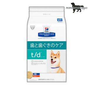 ヒルズ プリスクリプション・ダイエット 犬用 t/d ドライタイプ 1kg|momo-tail