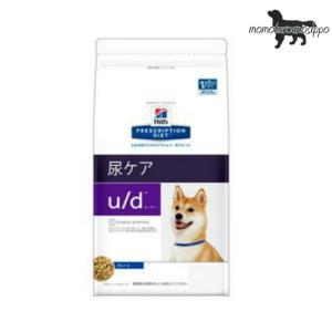 ヒルズ プリスクリプション・ダイエット 犬用 u/d ドライタイプ 3kg|momo-tail