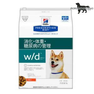 ヒルズ プリスクリプション・ダイエット 犬用 w/d ドライタイプ 3kg|momo-tail