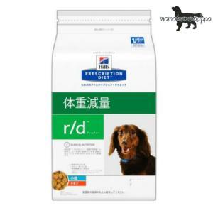 ヒルズ プリスクリプション・ダイエット 犬用 r/d ドライタイプ小粒 1kg|momo-tail
