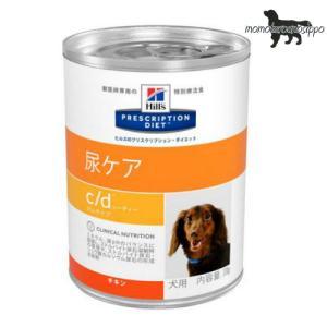 ヒルズ プリスクリプション・ダイエット 犬用 c/d尿ケア 缶詰 370g 12缶|momo-tail