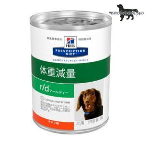 ヒルズ プリスクリプション・ダイエット 犬用 r/d 缶詰 350g 12缶|momo-tail