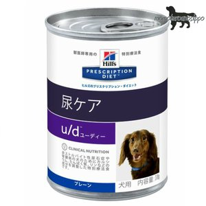 ヒルズ プリスクリプション・ダイエット 犬用 u/d 缶詰 370g 12缶|momo-tail