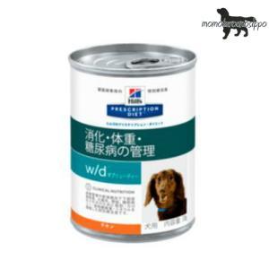 ヒルズ プリスクリプション・ダイエット 犬用 w/d 缶詰 370g 12缶|momo-tail