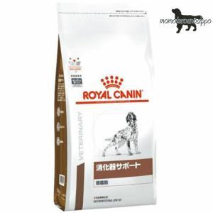 ロイヤルカナン 犬用 消化器サポート 低脂肪 ドライ  1kg×10 療法食 送料無料|momo-tail