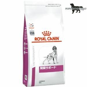 ロイヤルカナン 犬用 腎臓サポート ドライ  1kg 療法食 送料無料|momo-tail