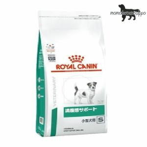 ロイヤルカナン 犬用 満腹感サポート スペシャル ドライ 1kg 療法食 送料無料|momo-tail