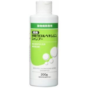 薬用酢酸クロルヘキシジンシャンプー 200g フジタ製薬 送料無料|momo-tail
