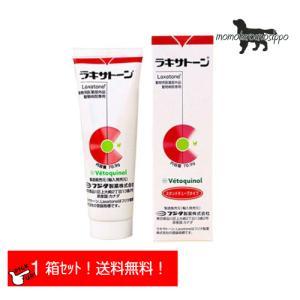 ラキサトーン 70.9g フジタ製薬 毛玉除去 猫用 送料無料|momo-tail