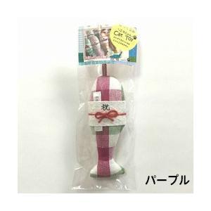にゃんこ心くすぐる お祝いだーい(鯛) カラーをお選びください 猫 ネコ おもちゃ けりぐるみ ストレス発散 倉敷 ジーンズ|momo-tail|03