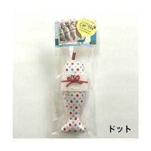 にゃんこ心くすぐる お祝いだーい(鯛) カラーをお選びください 猫 ネコ おもちゃ けりぐるみ ストレス発散 倉敷 ジーンズ|momo-tail|04
