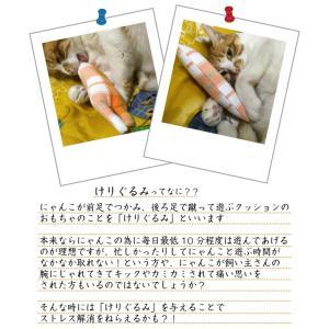 にゃんこ心くすぐる お祝いだーい(鯛) カラーをお選びください 猫 ネコ おもちゃ けりぐるみ ストレス発散 倉敷 ジーンズ|momo-tail|06