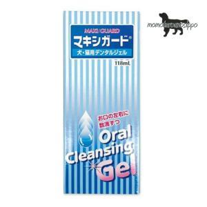 共立製薬 犬・ 猫用 デンタジェルマキシガード 118ml|momo-tail